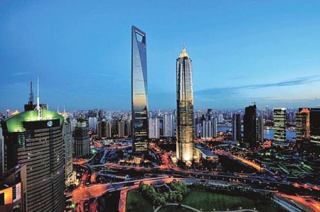 Chuyển phát nhanh đi Tế Nam - Trung Quốc