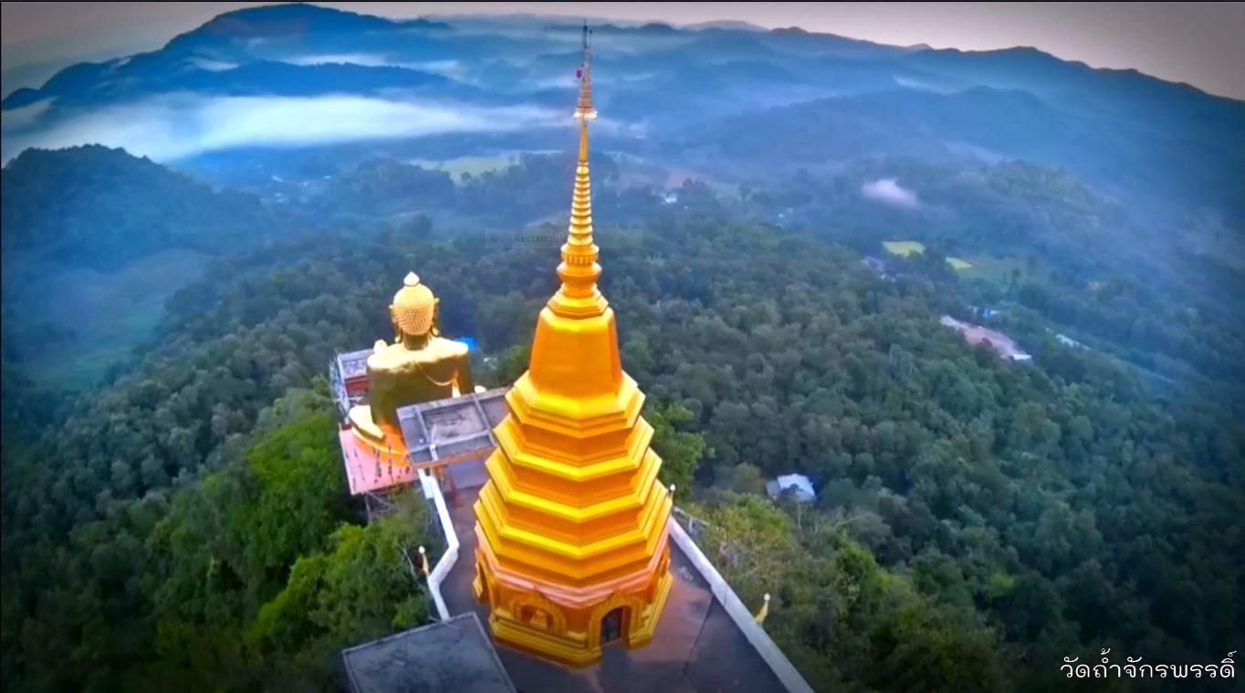 Chuyển phát nhanh từ Việt Nam đi Phrae (แพร่), Thái Lan