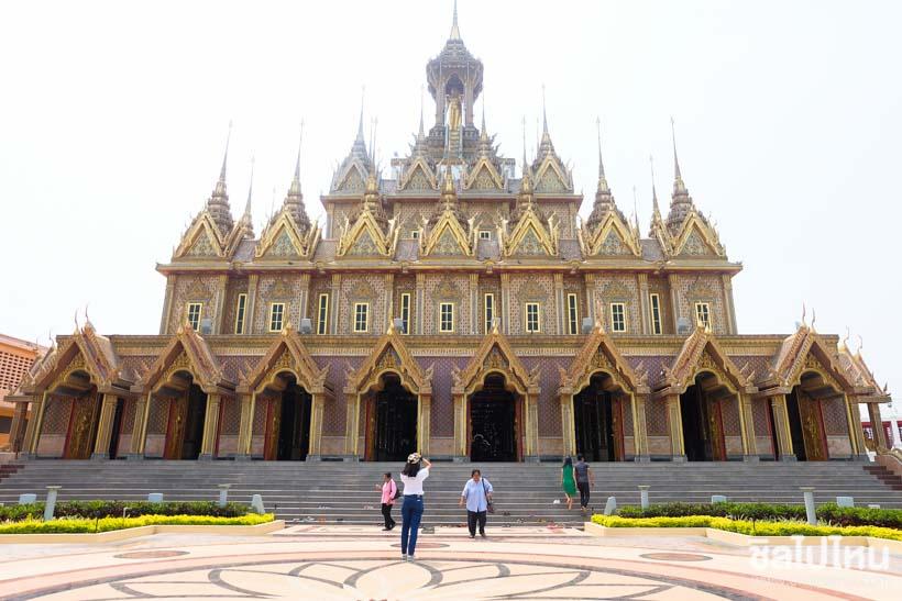 Chuyển phát nhanh từ Việt Nam đi Uthai Thani (อุทัยธานี), Thái Lan